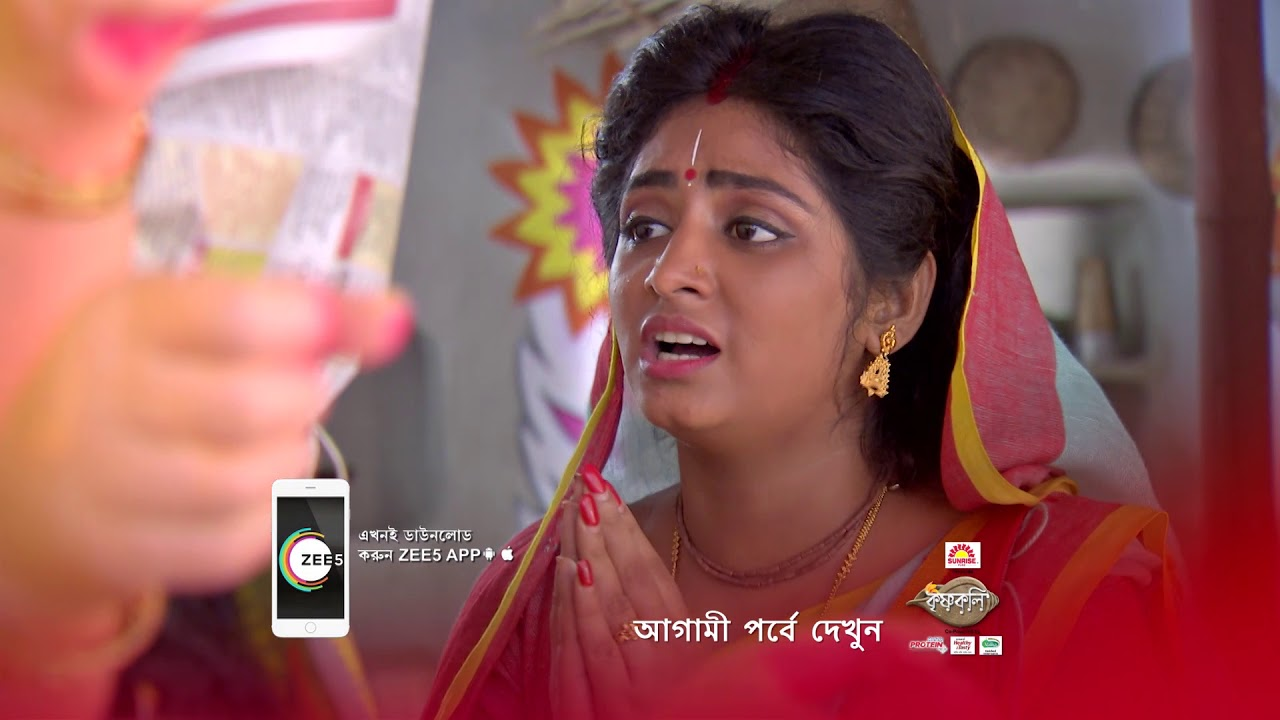 Krishnakoli - Spoiler Alert - 12 Oct 2018 - Watch Full Episode On ZEE5 -  Episode 112