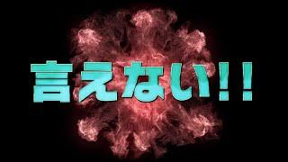 KEYTALK 2020年1月7日(火)、続報を待て!!