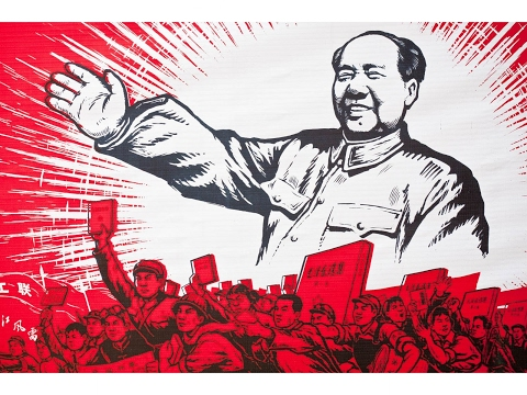 Five Favorite Quotes from Chairman Mao's Little Red Book