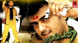 Tamil Action Movies 2017 # Tamil New Movies 2017 Full Movie # Tamil Full Movie 2017 New Releases #