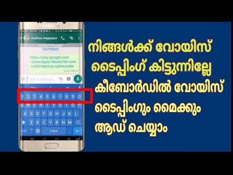 Android Keyboard Settings How To Add Voice Typing And Mic In Google Gboard