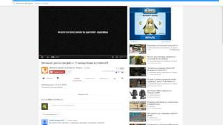 Почему не открывается видео на YouTube на весь экран?