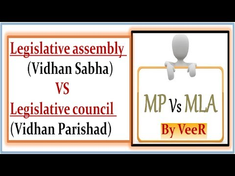 विधान सभा vs विधान परिषद  | Legislative assembly vs Legislative council | State Legislature- Polity