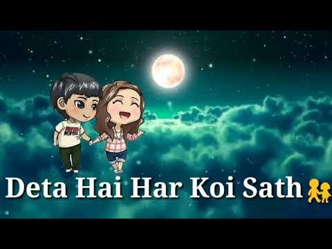 Ho Chandni jab tak Raat Deta Hai Har Koi sath status