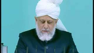 Friday Sermon: 5th June 2009 - Part 2 (Urdu)