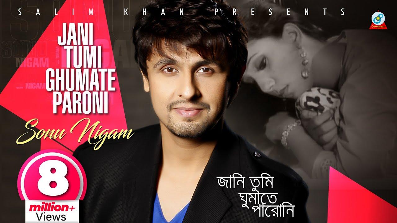 Jani Tumio Ghumate Paroni Lyrics Sonu Nigam