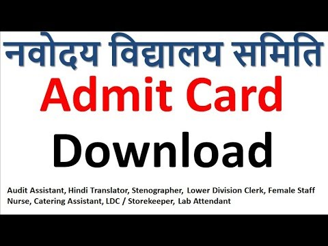 admit card download index php class 6