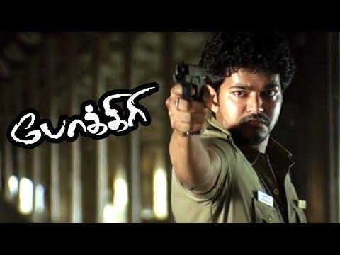 Pokkiri Tamil full Movie Scenes   Vijay Kills Prakashraj   Pokkiri Climax   Pokkiri Vijay Mass Scene