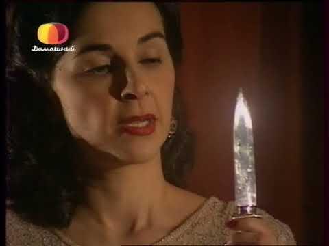 Земля любви, земля надежды (71 серия) (2002) сериал