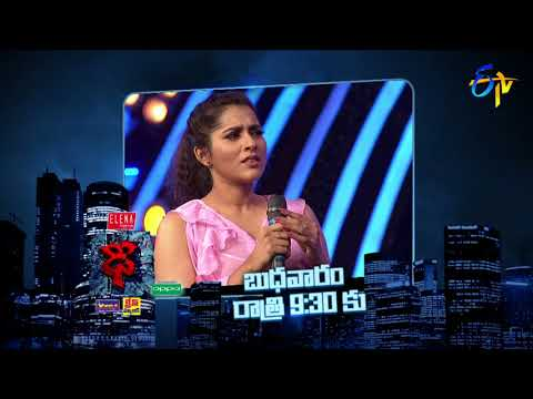 Dhee 10  10th January 2018  Latest Promo