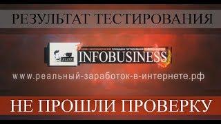 Система МАТРЕШКА   2019 от ООО Matrena Bkg подарит вам до 100 000 рублей