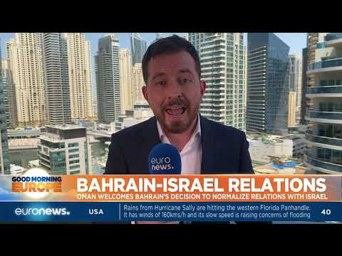 Bahrain-Israel Relations: Oman Welcomes Bahrain's Decision To Normalize Relations With Israël