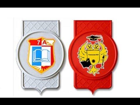 Гербы, эмблемы, оформление кабинетов, классов