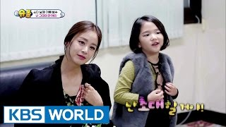 The Return of Superman | 슈�맨� �아왔다 - Ep.160 [ENG / 2016.12.17]