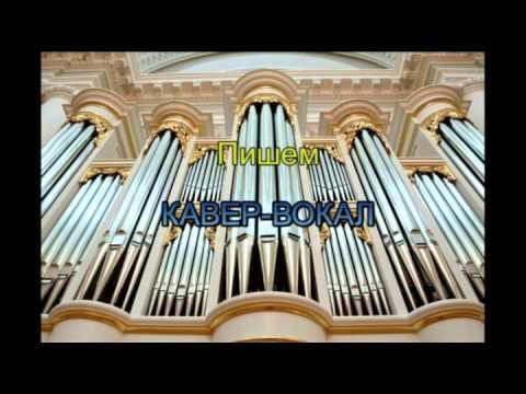 Пісні для дітей мінуси скачати бесплатно фото 473-832