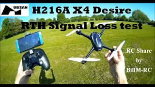 Hubsan H216A X4 Desire RTH Signal Loss Test
