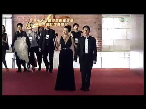 Tony Leung,Carina Lau@31stHKFA