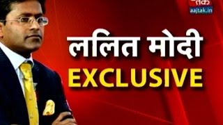 Lalit Modi Exclusive