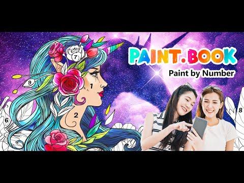 Paintbook 塗り絵 ぬりえ 無料 色塗りアプリ 数字で色塗 番号で