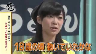 さしのうどん HKT48渕上舞に『おっぱい放りだしていこう』 thumbnail