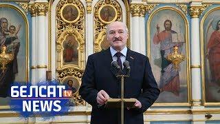 Таямнічая спадарожніца Лукашэнкі  мама Колі ці першая лэдзі краіны? I Жена Лукашенко