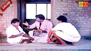 மரண காமெடி..வயிறு குலுங்க சிரிங்க இந்த காமெடி-யை பாருங்கள் # Tamil Comedy Scenes # Funny Comedy