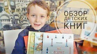 видео Обзор энциклопедий для детей от 6 лет