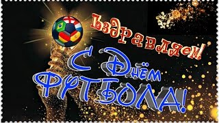 Congratulations to the WORLD FOOTBALL DAY DECEMBER 10 ǀ ǀ #football ǀ FOR FANS of FOOTBALL