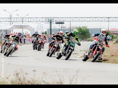 JetSki Race - Cupa Palazzo Italia MRM Round 02