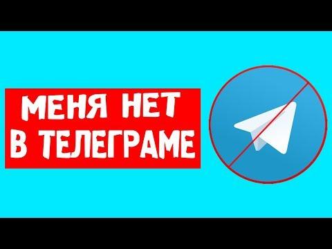 Артём Звёздин телеграм