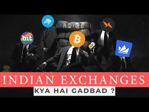Kya Bewakoof bana rahe hai Indian Exchanges ??