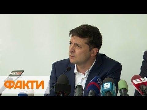 Дайджест | Увольнения Зеленского | Разговор с Путиным | Скандалы с Зеленским