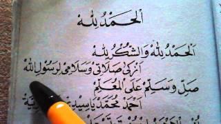 Sholawat alhamdulillah by Bilqis