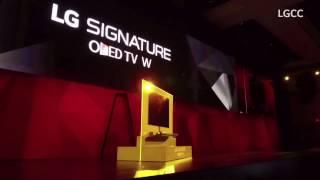 [CES 2017] LG 혁신의 현장 - 1분 스케치