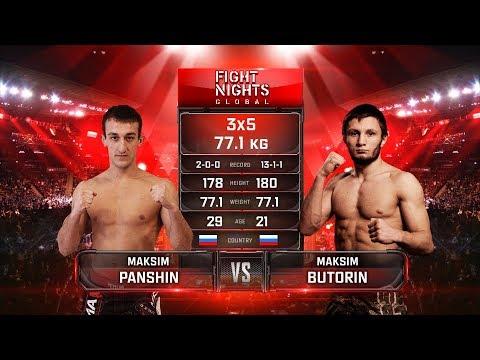 Максим Паньшин vs. Максим Буторин / Maxim Panshin vs. Maxim Butorin