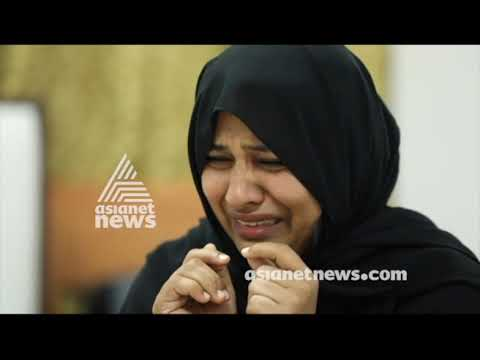 Pathetic condition of Keralite housewife, who seeks financial aid | Gulf Roundup 15 Nov 2018