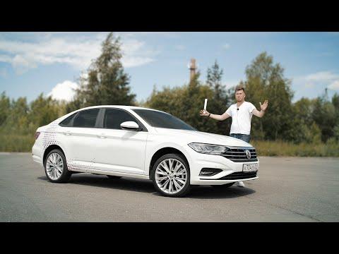 Новый Volkswagen Jetta.Тест-драйв.Anton Avtoman.