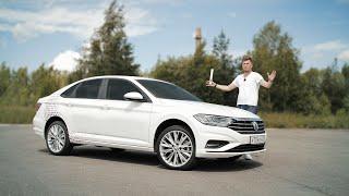 Новый Volkswagen Jetta 2020. Тест-драйв