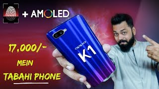 This Smartphone Changes Everything ⚡⚡⚡ OPPO K1 UNBOXING & FIRST IMPRESSIONS