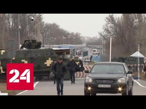 Россия сохранит действие внутренних паспортов граждан Украины после 1 марта - Россия 24