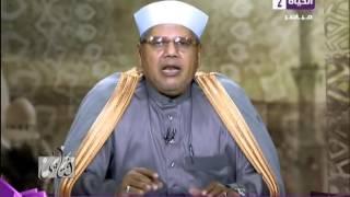 داعية إسلامي: فوائد البنوك حلال وليست ربا