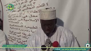 Waxtaane Serigne Touba mu Baax mi (S. AHMADOU MBACKE DAROUL MOUHTY AK S. AHMADOU NDIAYE NGIRANE