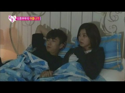 【TVPP】Wooyoung(2PM) - Challenge! Horror Movie, 우영(투피엠) - 도전! 공포영화 @ We Got Married