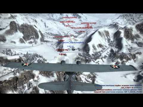 War Thunder - Бомбардировщики