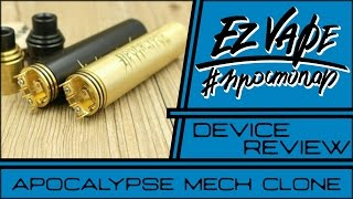 Apocalypse Mechmod - Клон GLM?