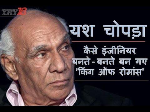Yash Chopra Biography (Hindi) | Yash Raj Films | Videos, Photos, Hot | YRY18.COM