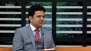 بامداد خوش - صحبت های مجیب الرحمن رحیمی در مورد کتاب که در این اواخر نوشته اند