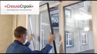http://steklo-stroy.ru/ замена стеклопакета своими руками(http://steklo-stroy.ru/ Изготовление стеклопакетов на заказ., 2016-04-27T15:51:22.000Z)