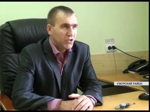 Курьезный случай в Ужурском районе