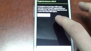 Русификация SAMSUNG SHV-E120L 2.3.6 / 4.1.2(, 2012-03-11T08:44:52.000Z)